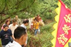 2006019