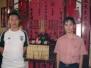 20070622 師公誕(鯉魚門海景)